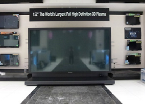 Techserve showcases its installation capabilities of the world's largest plasma TV screen!